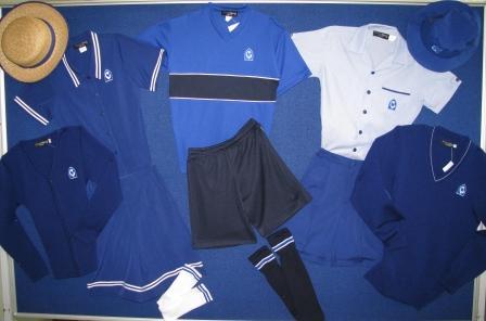 Uniforms | Sancta Maria Catholic Primary School
